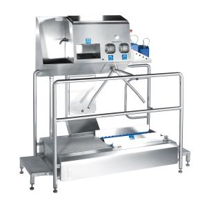 Durchlauf-Sohlenreiniger mit EK400, Handwaschrinne, Trockner