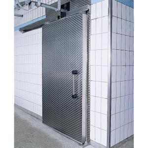 Kühlraumschiebetüre mit Rohrbahnaufsatz